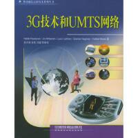 【二手正版9成新】 3G技术和UMTS网络――移动通信高新技术系列丛书, 卡拉南著,彭木根译, 中国铁道出版社 ,97