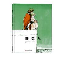 睡美人(家庭必备经典绘本3-6岁)