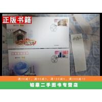 【二手9成新】纪念中国银行成立100周年首日封