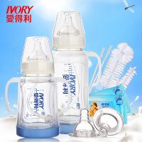 爱得利 爱得利宽口径高硼硅玻璃自动吸管奶瓶优惠套餐10件套WG-16