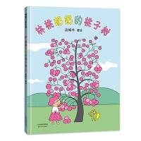 正版全新 丰子恺奖作品 林桃奶奶的桃子树 3-6岁蒲蒲兰绘本