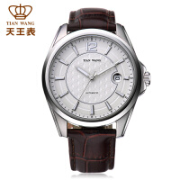 天王表男士手表休闲皮带全自动机械手表男表GS5753S/D
