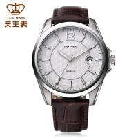 天王表男士手表休闲皮带自动机械手表男表GS5753S/D