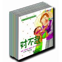 做个会说话的小孩(共6册)
