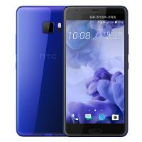 HTC U Ultra(U-1w)远望(蓝) 4G+64G 移动联通电信六模全网通 双卡双待双屏