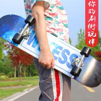 男女滑板车刷街初学者代步入门双翘四轮滑板青少年