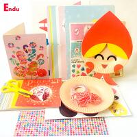 手工diy制作儿童创意粘贴画幼儿园宝宝生日礼物套装剪纸材料包