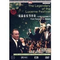 琉森音乐节传奇――从托斯卡尼尼到阿巴多(DVD+DVD-9)