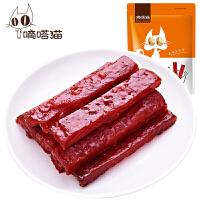 【促】嘀嗒猫 炭烧猪肉条118g 休闲零食猪肉脯猪肉干熟食品 特色小吃 辣味
