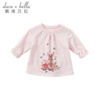 戴维贝拉女童秋冬新款长袖打底衫 宝宝T恤DBA7990