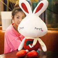 可爱小兔子毛绒玩具公仔兔子布娃娃婚庆结婚抛洒陪睡玩偶