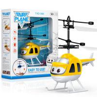 感应飞行器 小黄人玩具感应飞机飞行器悬浮充电遥控直升机儿童抖音会飞小蜜蜂