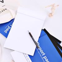 得力拍纸本A4/A5/A6草稿纸学生用演草大白纸本空白随身笔记本便条 企划计算草稿素描多用途涂鸦
