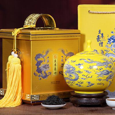 大红袍茶叶礼盒装250g陶瓷罐装武夷岩茶肉桂乌龙茶