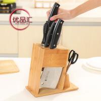 优品汇 收纳架 家用多功能楠竹刀具整理架七个卡位餐具储物架沥水菜刀置物架子厨房用品