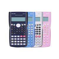 科学计算器工程考试财务金融注会考试用记算器可算统计差方差对数指数大学生函数计算机