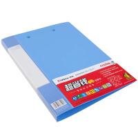 齐心AB600A-W商务文件夹A4 双夹资料夹双夹办公用文件资料夹