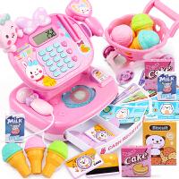 过家家玩具女孩宝宝收银台 儿童收银机玩具仿真超市购物车推车