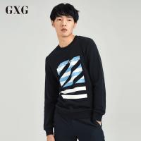 GXG卫衣男装 男士修身时尚休闲青年都市藏青色套头圆领卫衣潮男