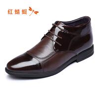 红蜻蜓皮鞋冬季新款男棉鞋真皮商务正装漆皮鞋保暖舒适正品鞋