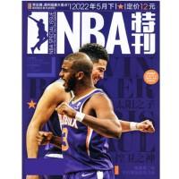 【2021年3月上】NBA特刊杂志2021年3月上 太阳在西边升起 麦克 康利 篮球体育竞技运动类期刊