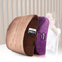 记忆棉腰枕抱枕办公室腰靠汽车座椅腰垫护腰靠垫