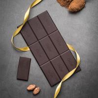 【网易严选春节欢乐季 6折专区】比利时制造 手工巧克力排块 80克