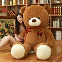 大熊情侣抱抱熊公仔玩偶泰迪熊娃娃男女孩生日情人节礼物