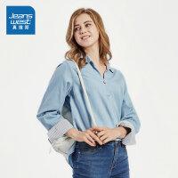 [秒杀价:78.9元,新年不打烊,仅限1.22-31]真维斯女装 2019秋装 时尚棉混天丝牛仔长袖衬衫