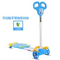 儿童四轮滑板车蛙式滑行车4轮三轮宝宝摇摆车剪刀车小孩扭扭车