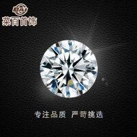 菜百首饰GIA裸钻现货定制30分1克拉钻石定制求婚结婚戒指 裸钻A