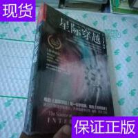 [二手旧书9成新]星际穿越 () /[美]基普・索恩(Kip Thorne) ?