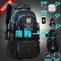 双肩包男士青年休闲户外多功能电脑包书包大容量旅行背包男时尚潮