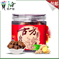 【贵阳馆】古方红糖火姜红糖180g贵州特产手工古方火姜红糖姜茶地标产品非遗产品