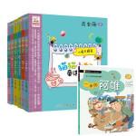 *畅销书籍*猫猫小姐童话屋注音故事全6册:大嘴巴鳄鱼 猫猫小姐 笨笨熊和聪明兔 淘淘熊和小精灵 小狮子毛尔冬 小小巨人