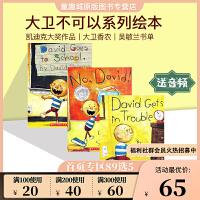 #英文原版绘本3 6岁 国外经典进口 No David 大卫不可以绘本系列全套3册 吴敏兰英文书单 David Get
