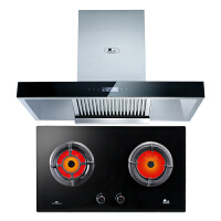 Redsun/红日 ET8002+EH04C抽油烟机燃气灶套餐顶吸式吸油烟机灶具套装