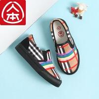 人本帆布鞋儿童板鞋男童格子软底一脚蹬单鞋女童秋季新款布鞋球鞋