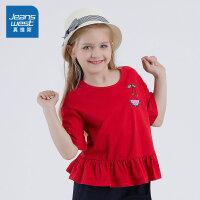 [618提前购专享价:25.9元]真维斯女童夏装 圆领绣花短袖女童T恤