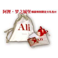 阿�・�糁�城堡 徐瀚 著 文化��g出版社 9787503945557