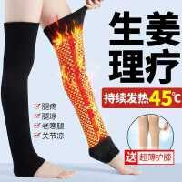 夏季自发热护膝保暖老寒腿加长男女膝盖套加热护腿长筒套小腿老人