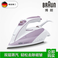 Braun/博朗 TS505 家用蒸汽电熨斗 手持式迷你小型电烫斗