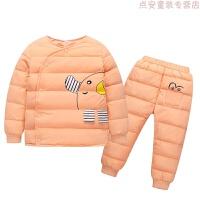 婴幼儿童羽绒内胆套装两件套女童男童中小童装宝宝冬季羽绒外出服