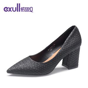 依思q新款性感百搭浅口单鞋时尚舒适高跟粗跟女鞋