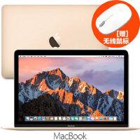 【赠鼠标】2017新款苹果Apple MacBook 12英寸 轻薄便携笔记本电脑(8GB内存/256GB/512GB闪存)MNYM2CH/A;MNYK2CH/A;MNYN2CH/A;MNYL2CH/A