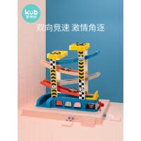 KUB可优比儿童益智轨道滑翔小汽车0-2-3岁男孩女宝宝惯性滑行玩具