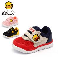 【3折价:98.7】B.Duck 小黄鸭童鞋 男童运动鞋 新款宝宝休闲潮鞋儿童运动鞋B1083934