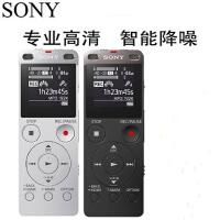 顺丰包邮 索尼录音笔ICD-UX565F 8G 专业高清智能降噪 国行正品