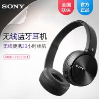 包邮支持礼品卡 热巴代言 Sony/索尼 MDR-ZX330BT 无线 立体声 头戴式 蓝牙耳机 监听耳机