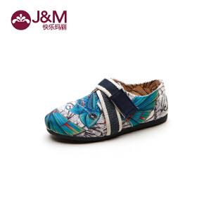 快乐玛丽 夏季新款 潮时尚低帮浅口套脚魔术贴帆布鞋童鞋子77128C
